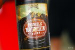Frangelic Mountain Brown - Founders Brewing Company