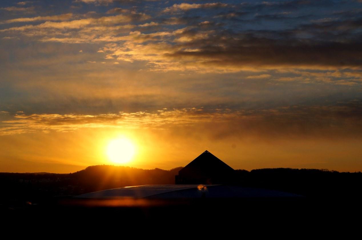 Empire State Plaza Sunrise