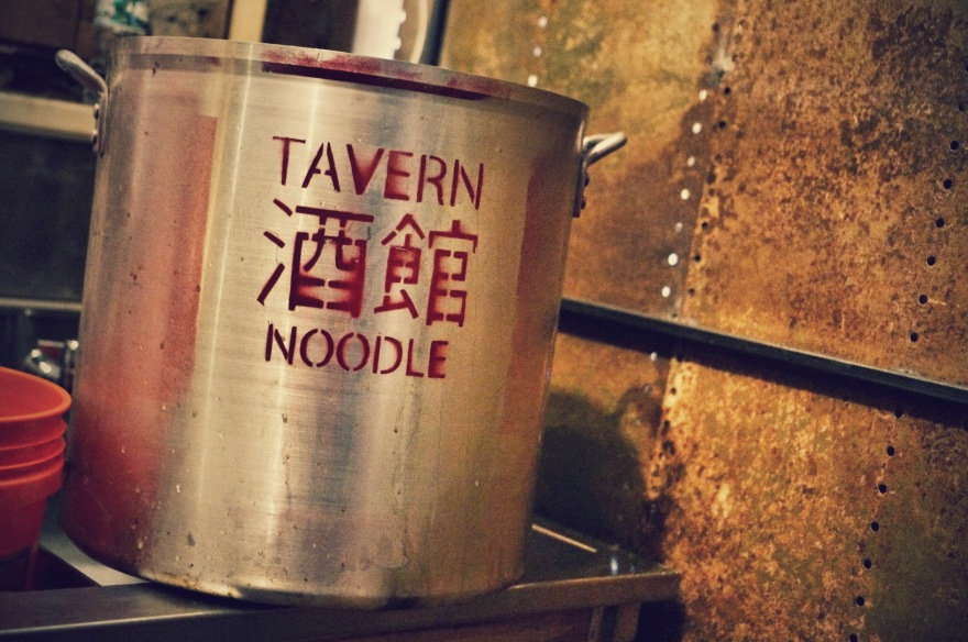 Tavern Noodle