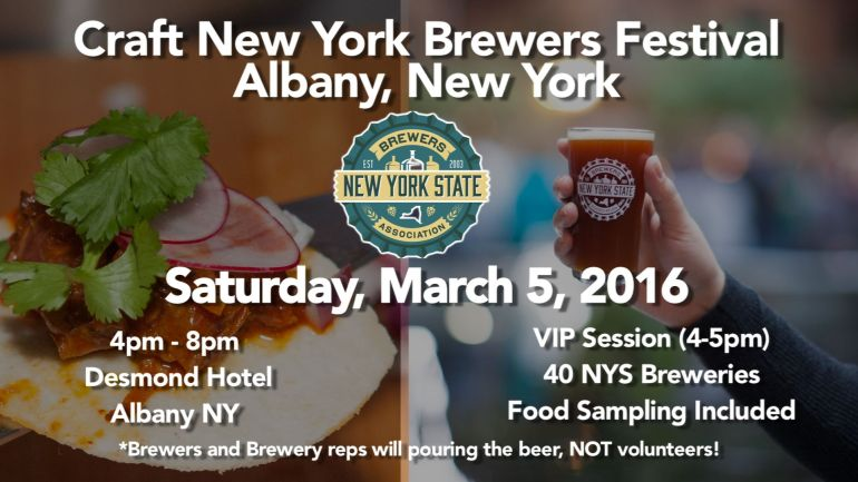 2016-Albany-Event